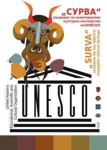 Surva 2014_UNESCO logo
